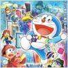 Doraemon y Nobita Holmes en el misterioso museo del futuro : Cartel