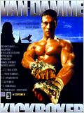 Kickboxer