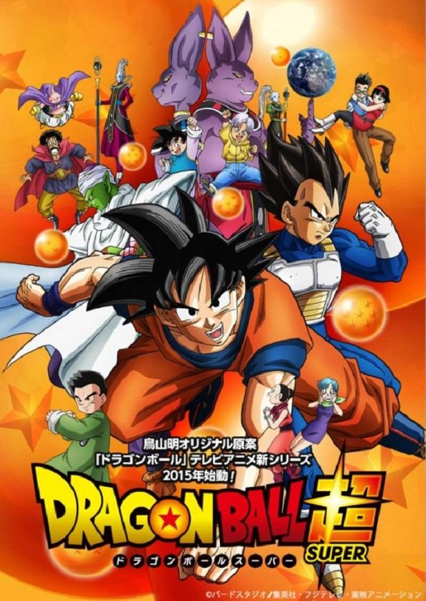 Dragon Ball Super Capitulo 100