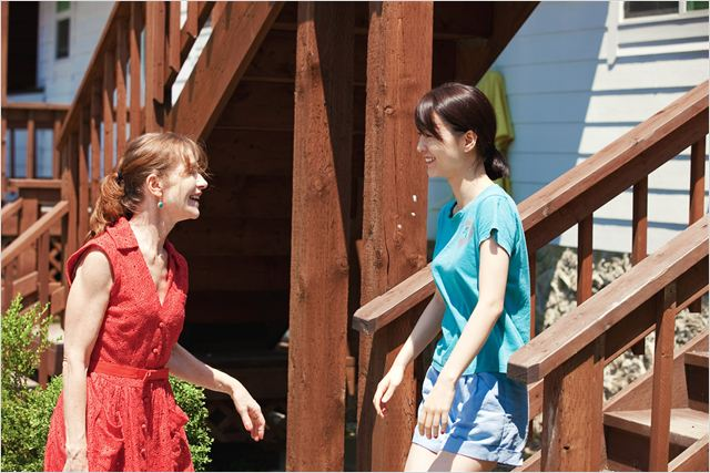 En otro país (In Another Country) : Foto Isabelle Huppert, Yumi Jung